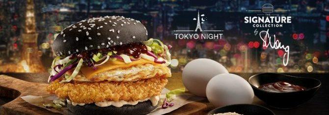 McDs-Hong-Kong-Tokyo-Night